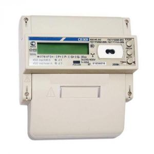 Счетчик электроэнергии трехфазный многотарифный СЕ 301 R33 60/5 Т4 D+Щ RS485 ЖК