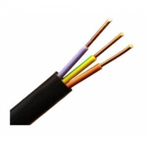 кабель ВВГнг-LS 3х2,5 пл