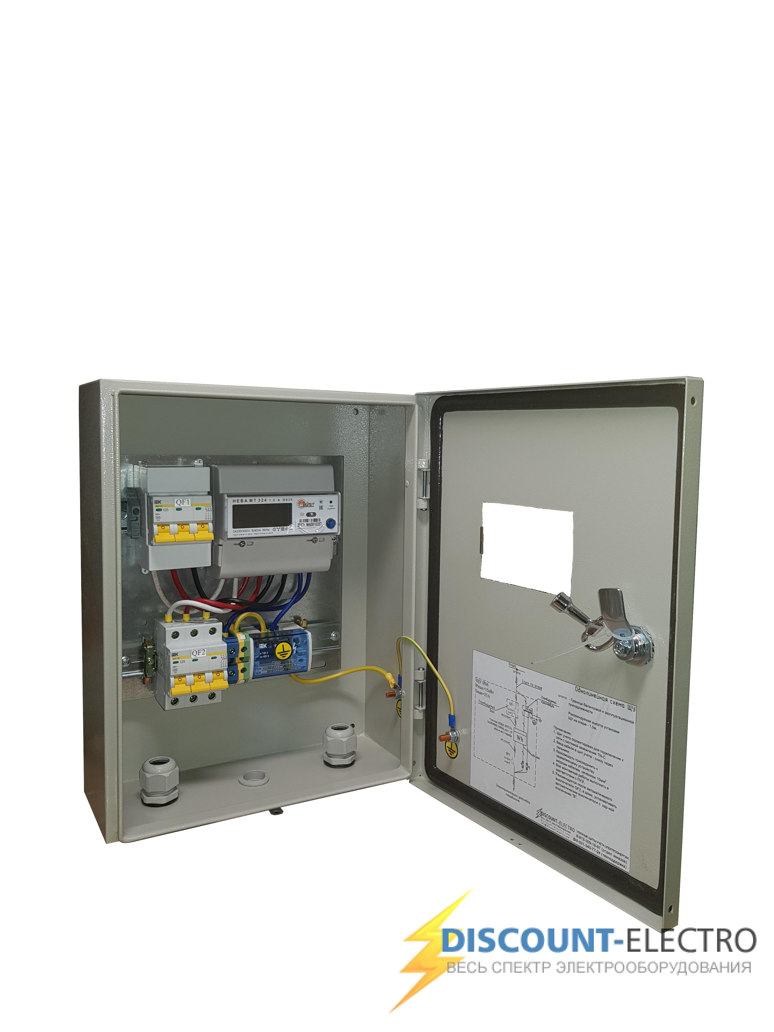 Документы для подключения электричества в Симферопольский бульвар получение ТУ от энергетической компании в Арбат улица